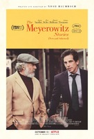 The Meyerowitz Stories (New and Selected) - Movie Poster (xs thumbnail)