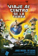 Journey to the Center of the Earth - Spanish Movie Poster (xs thumbnail)