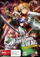 """Gakuen mokushiroku: Highschool of the dead"" - New Zealand DVD movie cover (xs thumbnail)"