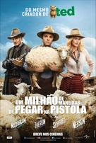 A Million Ways to Die in the West - Brazilian Movie Poster (xs thumbnail)