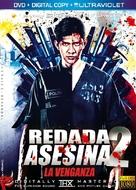The Raid 2: Berandal - Brazilian Movie Poster (xs thumbnail)