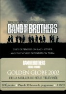 """Band of Brothers"" - French DVD cover (xs thumbnail)"