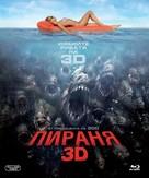 Piranha - Bulgarian Blu-Ray movie cover (xs thumbnail)