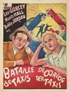 In Fast Company - Belgian Movie Poster (xs thumbnail)