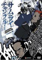 """Samurai Champloo"" - Movie Cover (xs thumbnail)"