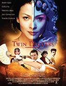 Twin Daggers - Movie Cover (xs thumbnail)