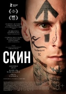 Skin - Russian Movie Poster (xs thumbnail)
