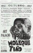 Moleque Tião - Brazilian Movie Poster (xs thumbnail)