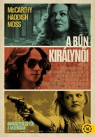 The Kitchen - Hungarian Movie Poster (xs thumbnail)