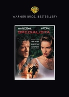 The Specialist - Czech DVD cover (xs thumbnail)