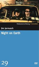 Night on Earth - German DVD movie cover (xs thumbnail)