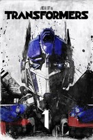 Transformers - Video on demand movie cover (xs thumbnail)