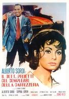 Il segno di Venere - Italian Movie Poster (xs thumbnail)