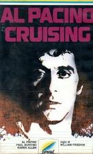 Cruising - Italian VHS movie cover (xs thumbnail)