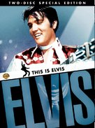 This Is Elvis - DVD cover (xs thumbnail)
