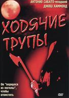 Dead Above Ground - Russian Movie Cover (xs thumbnail)