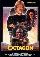 The Octagon - German Movie Poster (xs thumbnail)