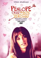 Amor perjudica seriamente la salud, El - Polish Movie Cover (xs thumbnail)