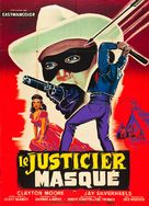 The Lone Ranger and the Lost City of Gold - French Movie Poster (xs thumbnail)