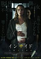 Inside - Japanese Movie Poster (xs thumbnail)