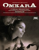 Omkara - Indian DVD movie cover (xs thumbnail)