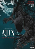 """Ajin"" - Movie Cover (xs thumbnail)"