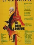 Du rififi à Paname - French Movie Poster (xs thumbnail)