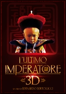 The Last Emperor - Italian Re-release poster (xs thumbnail)