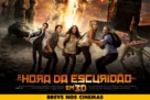 The Darkest Hour - Brazilian Movie Poster (xs thumbnail)