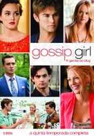 """Gossip Girl"" - Brazilian Movie Cover (xs thumbnail)"