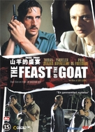 La fiesta del chivo - Chinese Movie Cover (xs thumbnail)