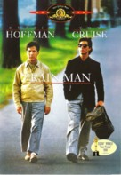 Rain Man - French DVD cover (xs thumbnail)