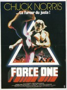 A Force of One - French Movie Poster (xs thumbnail)