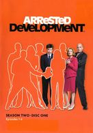 """Arrested Development"" - DVD cover (xs thumbnail)"