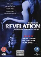 The Book of Revelation - British Movie Cover (xs thumbnail)