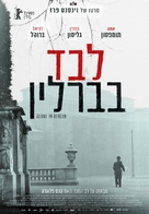 Alone in Berlin - Israeli Movie Poster (xs thumbnail)