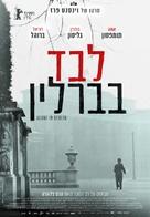 Alone in Berlin - Israeli Movie Poster (xs thumbnail)