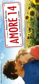 Amore 14 - Italian Movie Poster (xs thumbnail)