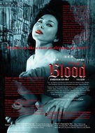 Blood - Japanese Movie Poster (xs thumbnail)