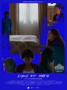 Simone est partie - French Movie Poster (xs thumbnail)