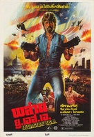 Invasion U.S.A. - Thai Movie Poster (xs thumbnail)