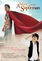 Superman ieotdeon sanai - Movie Poster (xs thumbnail)