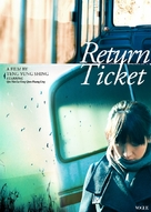 Return Ticket - Movie Poster (xs thumbnail)