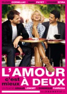 L'amour, c'est mieux à deux - Swiss Movie Poster (xs thumbnail)