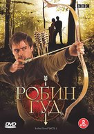"""Robin Hood"" - Russian Movie Cover (xs thumbnail)"