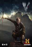 """Vikings"" - Ukrainian Movie Poster (xs thumbnail)"