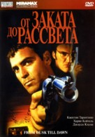 From Dusk Till Dawn - Russian DVD movie cover (xs thumbnail)