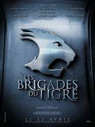 Tiger Brigades - French Movie Poster (xs thumbnail)