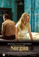 Izgnanie - Turkish Movie Poster (xs thumbnail)
