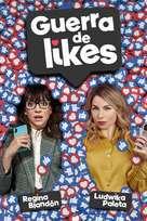 Guerra de Likes - Portuguese Movie Cover (xs thumbnail)